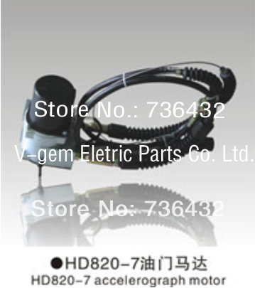 Free shipping!HD820-7 HD700 Excavator Throttle Motor Assembly for kato excavator spare part,709-4500006 for KATO excavator parts(China (Mainland))