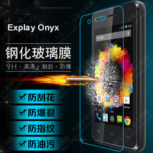 Free Shipping High Quality Premium Tempered Glass Screen Protector For Explay Onyx Scratch-resistant Tougher Screen Film
