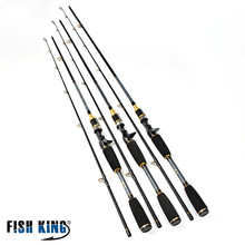 FISHKING Carbon C.W 10-30G 2 Section Soft Lure Fishing Rod 1.8M 2.1M 2.4M  Baitcasting Fishing Rod Pesca Tackle Shop