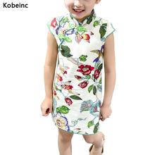 Kobeinc Chinese Style Children Cheongsam Girls Dress Summer Kids Clothing Vintage Party Costume Tradition Tang Suit Vestidos