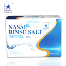 30 bags Nasal Wash Neti Pot Salt Packets Cleaner's Salt Clearinse Salt Adult Children Allergic Rhinitis Treatment Nose Cleaner