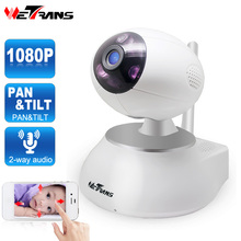 IP Camera Wi-fi Full HD 1080P P2P Pan Tilt Wireless Alarm Controller Baby Monitor Night Vision P2P Smart Home Robot Camera Wifi