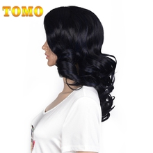 TOMO Loose Wave Hair Ombre Black Blue Synthetic Lace Front Wig For Black Women(China)