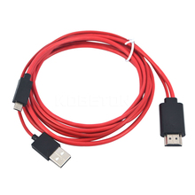 2 m micro usb to HDMI 1080P HD TV audio video Cable Adapter for Samsung Galaxy S3 S4 S5 Note2 Note 3