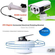 update camera bracket Electrical Rotating 255degree RS485 PTZ intelligent Bracket turning bracket wall mounting CCTV bracket(China)
