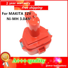 Ni-MH 12v 3.0Ah Replacement  for MAKITA  power tool battery 192681-5/192698-2/1222, for 1050D 1050DA  4013D 4191D 6918D 8270DWAE