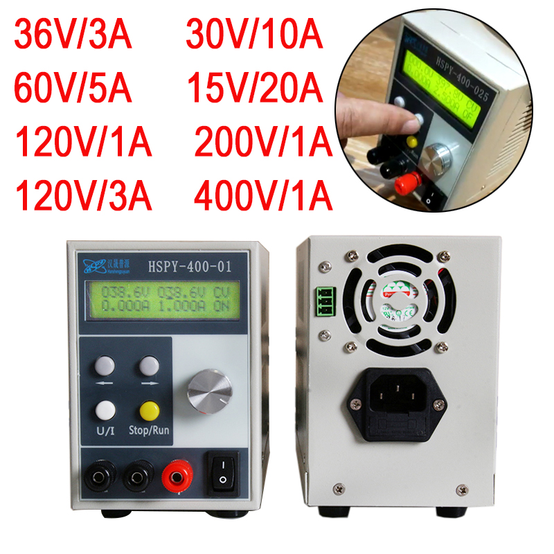 400V 1A adjustable improved overload and short circuit, overheat protection microcomputer control switching power supply (3)