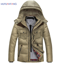 Men's Down Jacket Solid Colors Autumn And Winter Jacket Men Duck Down Hooded Thick Clothing  Male Casual Zipper Coats