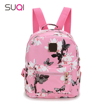 SUQI Mini Pu Women Backpack Fashion Perfume Bottle Petal Pattern Backpack For Young Girl Lady Mochila Female Rucksack(China)