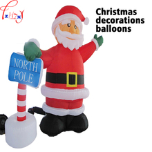 2.4M giant advertising inflatable Christmas santa clause balloon for Christmas ornament