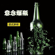2014 Hot Bomb Bottle Breaking Green/White (Beer Bottle) 23cm (Middle Size 1piece) -Magic Props,Stage,magic tricks,gimmick(China)
