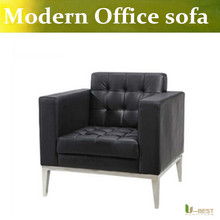 U-BEST high quality real leather reception office sofa, comfortable office sofa chair,Office Sofa Furniture single armchair