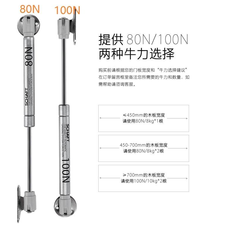 100N/22.5LB Gas Spring/Prop/Strut/Shock/Lift Support Cabinet Door Gas Press Mechanism 80N<br><br>Aliexpress