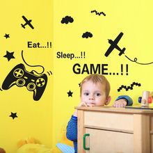 [SHIJUEHEZI] Custom Recreational Machines Wall Sticker Game Plane Handmade Wall Decals for Kids Room Mural Art Home Decoration(China)