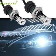 New Arrival 2 X HID Xenon Car Auto Headlight Light Lamp Bulb Bulbs H4-3 8000K 12V 35W(China)