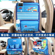 2017 Folding Dining Table Edition Car Seat Back Organizer Multi Pocket Storage Bag Touch IPAD Hanging Holder for Kids Children