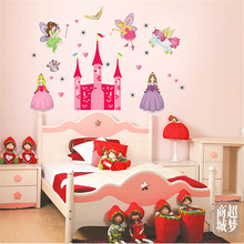 Exciting Korea Castle Diy Children Sticker Bathroom Background Sticker Vinilos Wall Stickers For Kids Rooms Home Decor
