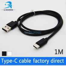 1M Type-C  Type C USB Data Sync Charger Cable For Nokia N1 For Macbook 12″ OnePlus 2 ZUK Z1 Nexus 5X/6P for LeTV/Meizu/Nubia
