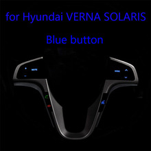 for Hyundai VERNA SOLARIS Steering wheel audio volume music control button switch with Bluetooth telephone sound order backlight(China)
