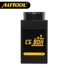 AUTOOL CS BOX OBDII Multi System WiFi Diagnostic Tool ETC Airbag ABS Key Coding for Android Tablet PC Smart Phone(China)