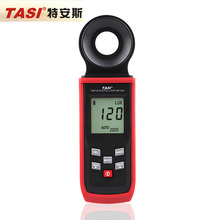 TA8120 Handhold Digital Light Meter, luminance meter, photometer instrument iIlluminometer range 100000Lux  Illuminance meter