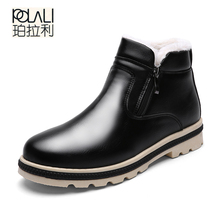 POLALI Super Warm Men's Winter Boots Men Outdoor Waterproof Rubber Snow boots Leisure Martin Boots England Retro shoes for men(China)