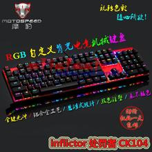 by dhl or ems 10pcs CK104 Wired Mechanical Keyboard 104 Keys Real RGB Blue Switch Gaming LED Backlit Anti-Ghosting for Computer(China)