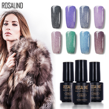 ROSALIND Black Bottle 7ML Faux Fur Effect P01-16 Gel Nail Polish Nail Art Nail Gel Polish UV LED Long-Lasting 3D Gel Lacquer