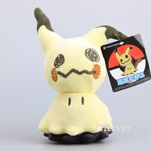 "Anime doll Sun & Moon Mimikyu Pikachu Plush Toys Cute Soft Stuffed Dolls Kids Gift 10"" 25 cm"