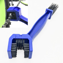 WOSAWE Bicycle Chain Clean Brush 2 in 1 Cleaner Scrubber Crankset Brush Tool Plastic Cycling Motorcycle Cleaner Accessories