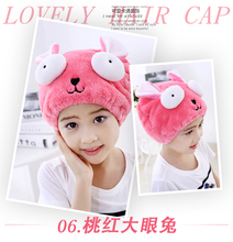 Long - velvet ultra - soft cute children 's special dry hair cap bath shampoo shower cap(China)