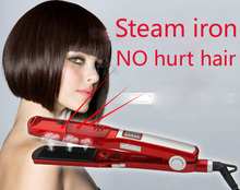 styling tools Steam Straightening Irons Professional Curling Iron With LED Display Hair Straightener Free Shipping