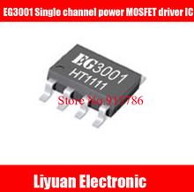 30pcs EG3001 Single channel power MOSFET driver IC / SOP8 high power bipolar chip free shipping