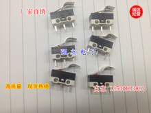 Original new 100% high quality mouse switch micro switch reset switch limit switch mouse WD-006