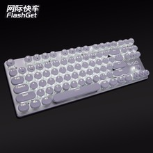 S100 Gaming Mechanical Keyboard Anti-ghosting Blue Red Black Brown Switch Backlit LED wired Retro Round keycap Russian stickers