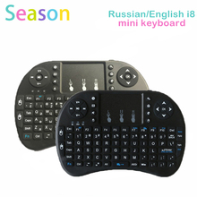 Russian/English Mini i8 2.4GHz Air Mouse Remote Control Wireless Keyboard Game Touchpad For Android TV Box Notebook Tablet Pc(China)