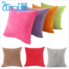 Free Shipping 45*45cm 2.5 Wales Nylon/ Polyester Corduroy Like Corn Kernels fabrics Cushion Covers HT-NPCDC-01(China)