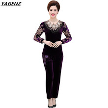 Middle-aged Women Sportswear Suit Autumn Embroidery Gold Velvet 2 Piece Set Plus Size 5XL Sportsing Casual Clothing Sets YAGENZ(China)