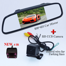 "With the wide angle camera auto+5""lcd hd 800*480 mirror for universal car backing system to sell at favorable price"