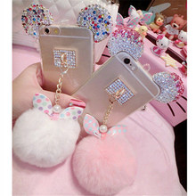 For Samsung A5 A7 (2016) J5 J7 Prime A510 G530 2017 Crystal Mouse Head ears Bow-knot Fur Ball Soft TPU Phone Back Cover Rope DIY(China)
