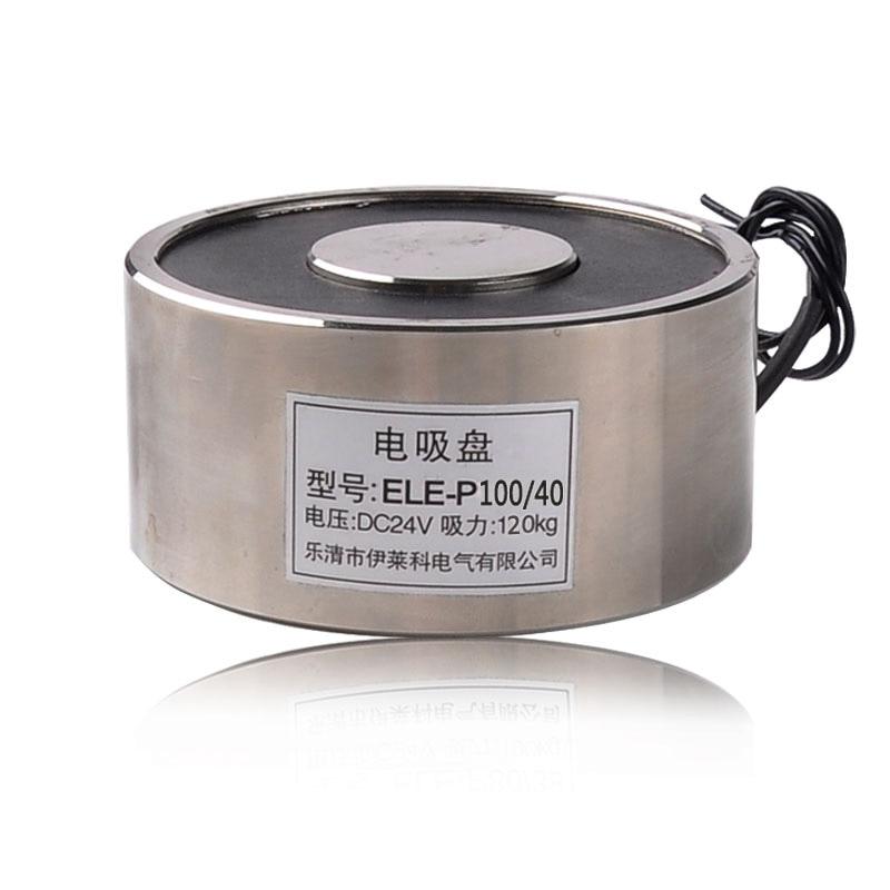 P100/40 Suction-Cup DC Electromagnet 24V<br>