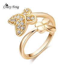New Brand Cute Yellow Gold Color Austrian Crystals Butterfly Finger Ring Cheap Costume Jewelry Rings Bague Femme Wholesale