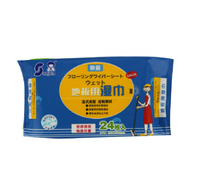 Sanjun Disposable Antibacterial Wet Floor Wipes Wet Mopping Wipes Refill Mop Cover for Home Kitchen Bathroom Clean [ 24pcs ]
