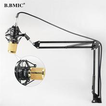 Hot ! Professional Microphone Adjustable Metal Suspension Boom Scissor Arm MIC Stand Holder for Mounting on PC Laptop Notebook