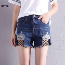 Hot sell Casual 2017 Summer blue Women Denim Shorts Plus Size Slim Sexy grid Female Jeans Shorts Tassel trousers high quality(China)