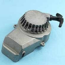 Kris New Aluminum Pull Starter Start Mini Pocket Bikes ATVs Quad 49cc Mower Engines