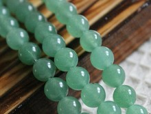 Wholesale 45pcs/lot Green Aventurine Quartz Natural Stone Beads 8mm Round Spacer Beads For Jewelry Making Bracelet DIY Beads