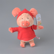 NICI Red Cloth Wibbly Pig Stuffed Plush Toy, Baby Kids Doll Gift Free Shipping(China)
