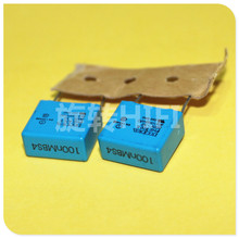 20pcs RIFA PHE820E 0.1uf 100nf 104/300vac fever with a new row of regulatory capacitance p15 free shipping(China)