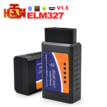 PIC18F25K80 High Quality V1.5 Firmware ELM327 Bluetooth code reader for Android Torque OBD2 Diagnostic-tool ELM 327 Scan Tool(China)